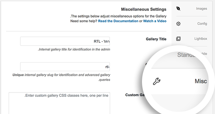 Navigate to the Misc tab on the Gallery Edit page
