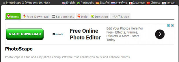 photoscape editsoftware - About Photography, how it all began