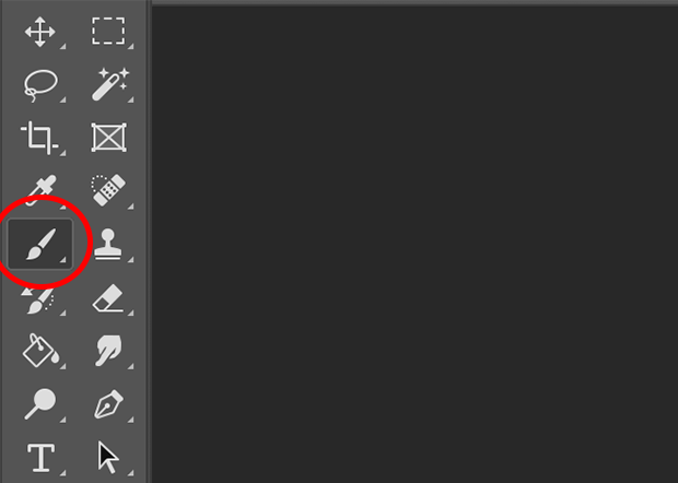 Brush tool icon in Photoshop