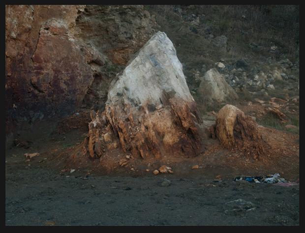 landscape image of a rock formation